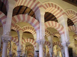 Mezquita de Córdoba, zona construida por Abderramán I