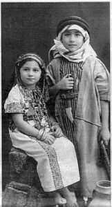 Said durante su infancia en Egipto