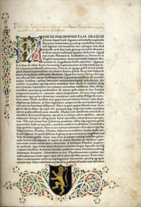 """Fragmento sobre Alejandro Magno en las """"Vidas Paralelas"""" de Plutarco."""