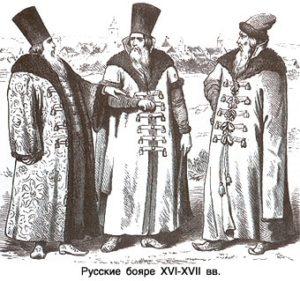 Grabado que representa a un grupo de boyardos