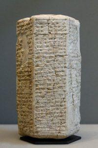 Himno de templo en escritura cuneiforme sumeria en arcilla, dedicado al lugal de Larsa, Iddin-Dagan, c. 1950 a. C.
