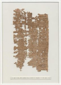 Fragmento del papiro donde Aurelio escribió su carta