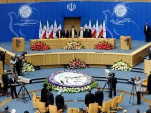 XVI Cumbre de Países no Alineados