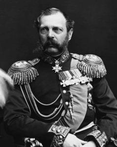 Retrato del Zar Alejandro II