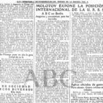 Última crónica firmada por Eugenio Valdés en 'ABC' (Hemeroteca digital de 'ABC').