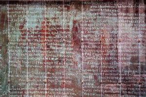 Lex Flavia Malacitana (todocultura.com). ciudadanía - lex flavia  - La ciudadanía romana: características y evolución