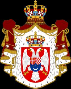 Escudo de armas del Reino de Yugoslavia, 1918 (Wikimedia). kosovo - Coat of arms of the Kingdom of Yugoslavia  - La Guerra de Kosovo, la Jerusalén serbia