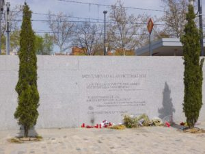 Monumento a las víctimas del 11M (Wikimedia).