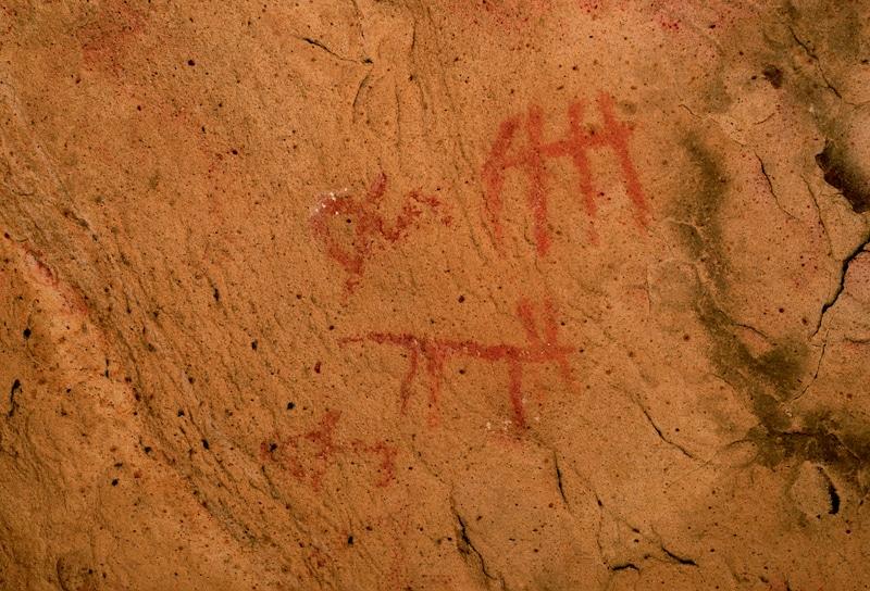 Detalle de algunos motivos de la Cueva de Bacinete | Martí Mas Cornellá.