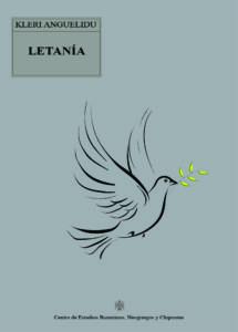 Portada de 'Letanía', de Kleri Angelidu. Obra traducida por Ricardo Rodríguez Parejo.
