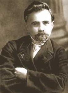 Preobrazhenski | Wikimedia.