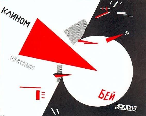 El Lissitzky Batid a los blancos con la cuña roja (1919).