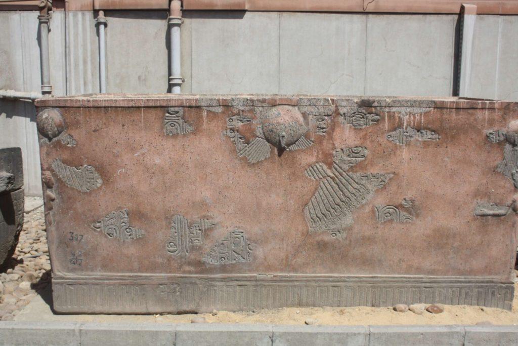 Sarcófago de Akhenatón, Museo Egipcio de El Cairo (Foto: Aroa Velasco).