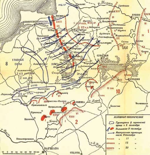 Mapa estratégico de la primera batalla de los lagos Masuria.