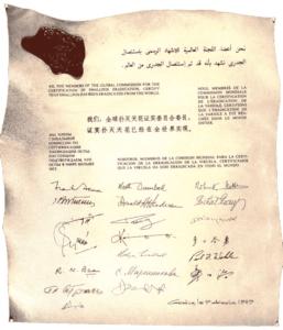 Acta oficial del certificado de la erradicación total de la viruela en el mundo (9 de diciembre de 1979). Biblioteca Universitaria de Oza.